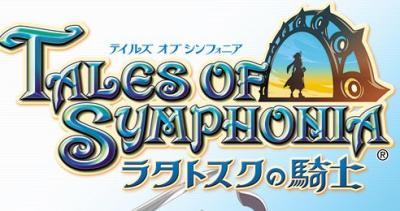 Trailer de 'Tales of Symphonia 2: Knight of Ratatosk' para Nintendo Wii