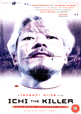 Ichi the Killer -explora tu miedo-