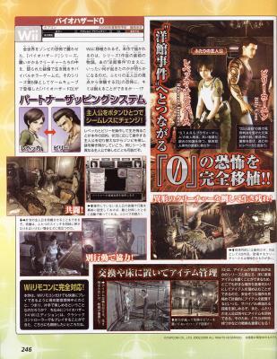 'Resident Evil Zero', el origen (otra vez) pero en Wii