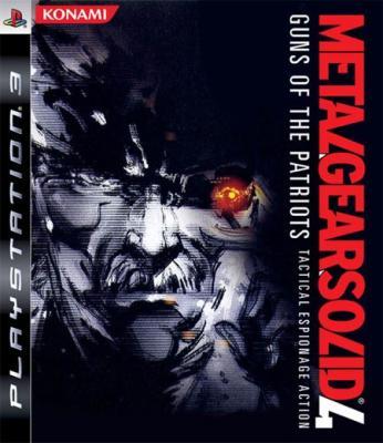 'Metal Gear Solid 4', la última aventura de Snake comienza el 12 de Junio
